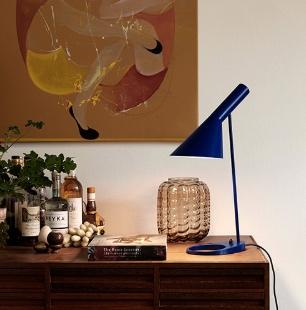 AJ bordslampa Louis Poulsen
